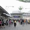 バンコクMRTの新路線「パープルライン」の正式名称決まる