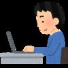 ブログを書くことの良さを改めて実感。【自己表現】【楽しい】【ストレス解消】2019.6.22