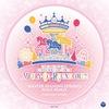デレ6th メットライフドーム公演の会場限定CDが発売決定!!
