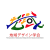 【イベント案内】『ローカルメディアのつくりかた』著者登壇「ローカルメディアフォーラム」(12.2、東京)
