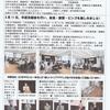 神原町シニアクラブ(171)     神原会のロコモ事業と一体化したシニアクラブ活動の運営