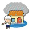 防災グッズの点検 停電・断水 自宅で数日過ごすための準備