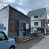 麺屋秀ちゃん -南さつま市加世田ー