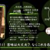 【木曜日の季節物】山丹正宗 Sparkling【FUKA🍶YO-I】