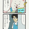 レジネコ。「令和元年に昭和の香り…」by店長
