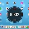 【レビュー】iPad ProにiOS12入れて3日ほど使ってみた感想