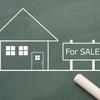 将来の売却を想定した家づくりのポイント