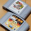 N64の「大相撲」やら「スマブラ」やらを購入。
