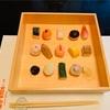 【京都祇園の美味しい手毬寿司のお店①豆寅】