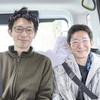 乗客 : 牧田大輔さん・早見恵三さん