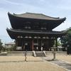 隠れ社寺探訪記(4) 奈良 喜光寺
