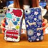 品質第一iphone7ケース販売専門店
