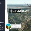 WorldComposer 空から見た航空写真を丸っとコピーして立体的な地形を生成するエディタ