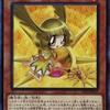 【初心者向け】遊戯王『占い魔女』デッキパーツ・相性の良いカードまとめ