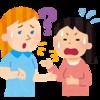 早期幼児教育の英会話で英語を話すことができるようになるのか