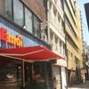 韓国料理に飽きちゃった人にオススメ!韓国で人気のベトナム料理店