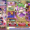 【花騎士】ナーエの経験値上限は30万ちょっと!