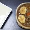 時々、ご飯の代わりに豆腐を食べてみている件