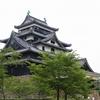 【写真複製・写真修復の専門店】松江城 お天気に 島根