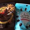 糖質制限中チョコも食べたい!糖質13〜16gのおすすめチョコ菓子!