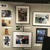 【いよいよスタート!】1/13-2/8パネル・写真展「わたしを ここから だして-オリンピックの「治安対策」の名の下に入管収容所で苦しむクルド難民の現在(いま)-」