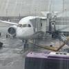 全日空搭乗記 バンコクー羽田の帰国便はB787-900で NH848