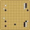 Master対AlphaGoZeroの棋譜16