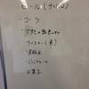 「おんやど恵」で開発合宿