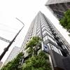 【高級賃貸 更新情報】ザ・ヒルトップタワー高輪台