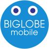 BIGLOBEモバイル タイプA(KDDI回線)への乗り換え