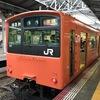 JR大阪環状線とゆめ咲線の201系もあと7日?