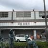 関西大学OB交響楽団 本番への道