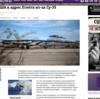 ロシアニュース:米、エジプトに警告。「ロシアの戦闘機を買うな」
