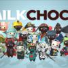 ミルクチョコというアプリの話 17.7(2周年キャンペーンと目標を達成した話)