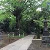 【御朱印】東京都 赤坂氷川神社
