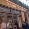 2017年には2号店をマレ地区にオープン、パリでいま大注目の新しいパティスリー、ヤン・クヴルー。