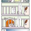 【4コマ】泣き止まない赤ちゃんを100%泣き止ませる嫁の方法