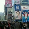 大阪市廃止を問う住民投票を前にした宣伝