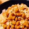 共働き夫婦の夕飯〜大好きな刻み大根納豆