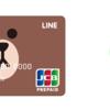 LINE Payカードはクレジットカードチャージでお得に使うべし。ファミマTカードとの併用で最大3%還元が実現!