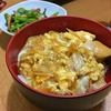 料理は主婦最大の武器!〜10月上旬・秋の料理大公開〜