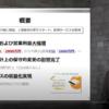 【1Q決算報告(動画)】こんな上場企業が1社くらいあってもいい