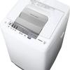 4万円台で安い!日立 全自動洗濯機 白い約束 洗濯7kg NW-R705 W