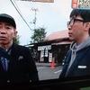 瀬戸内、四国周遊旅行 5日目-讃岐うどん編-