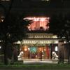 台北で宿泊するなら日本語も通じるアンバサダーホテルがおススメ‼️清潔で観光にも便利❗️