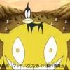 """考察 テレビアニメ『カイバ』まとめ記事 第6話""""""""筋肉質な女"""""""