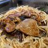 北海道の有名店、松尾ジンギスカンが東京・銀座でも食べられる!