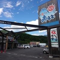 【尾鷲市 国道42号線】お魚市場『おとと』が絶品!三重県海産物と言えばココ!(寿司・食堂・お土産)