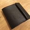 財布「abrAsus(アブラサス)薄い財布」が素晴らし過ぎる!その3つの理由とおまけとは!?