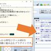【メッセージ組み込み開発支援プラグイン】Text2Frame